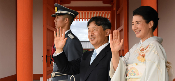 Japan's imperial family